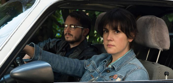 Review: I Don't Feel at Home in This World Anymore