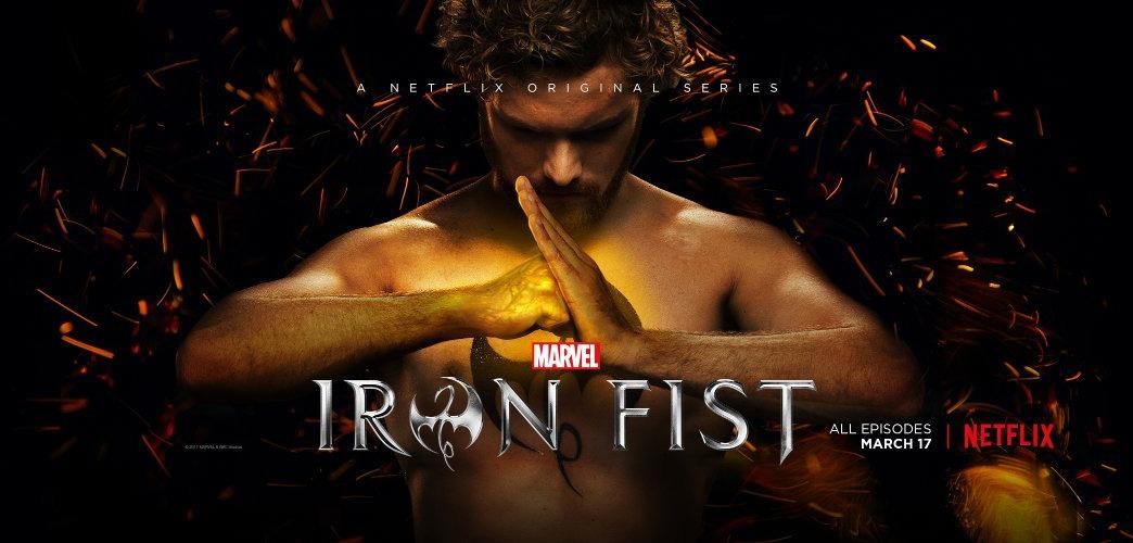 Iron fist records LIEN