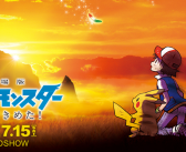 Review: Pokemon The Movie: I Choose You!