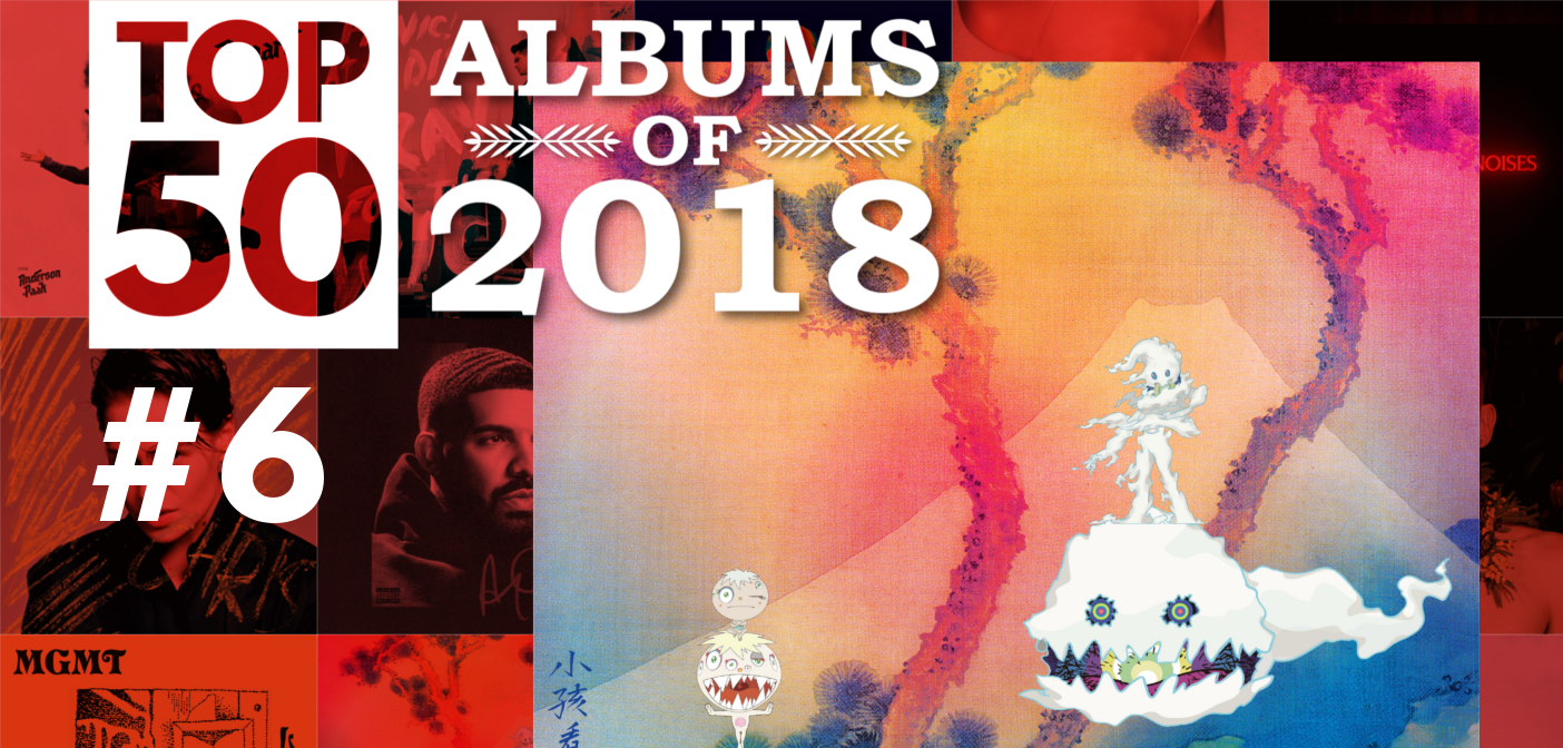 ba97a27f The Edge S Top Albums Of 2018 Kids See Ghosts Kids See Ghosts