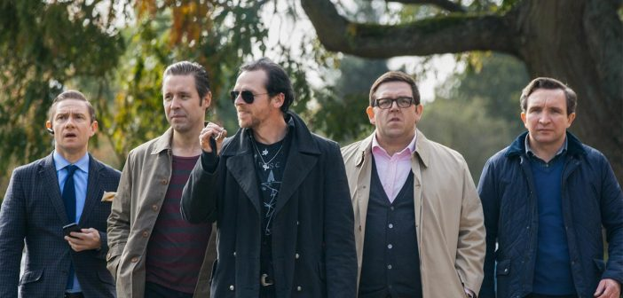 Hidden Gem: The World's End