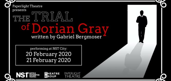 Review: The Trial of Dorian Gray at NST City