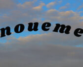Introducing: Denouement Magazine; a Creative Platform for POC Voices